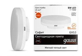 Лампа Gauss LED Elementary GX53 6W 440lm 3000K 1/10/100