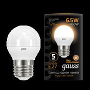 Лампа Gauss Шар 6.5W 520lm 3000K E27 LED 1/10/100