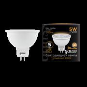 Лампа Gauss MR16 5W 500lm 3000K GU5.3 LED 1/10/100