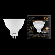 Лампа Gauss MR16 7W 600lm 3000K GU5.3 LED 1/10/100