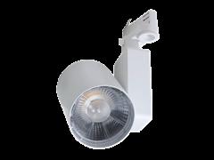 Светильник COPER/T LED 38W D45 4000K