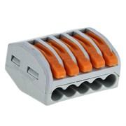 Клемма WAGO 5x0,08-2,5мм с защелками (40 шт/уп)