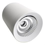 FL-LED TUBE 35Вт 60гр. КОРПУС (C3003S) белый - светодиодного накладного светильника