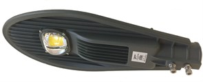 Fl-6016 LED  50W 90-264V/AC,   4600lm  Ra>72  Серый  130'x90' -  конс. светодиодный свет-к АКЦИЯ!
