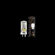 Лампа Gauss LED GY6.35 AC85-265V 3W 2700K 1/20/200