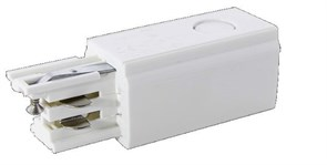 PRO-0431 L W, белый, левый, токоподвод