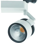 JET 50W 24D 3000K s/grey светильник