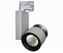 Top LED 39W New 25D 4000K silver  светильник