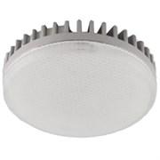FL-LED GX70 ECO 20W 4200K 42x111мм (220V - 240V, 1340lm)  (S390) FOTON_LIGHTING  -  лампа